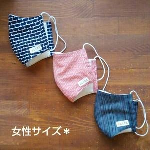 【送料無料】立体マスク [女性サイズ] ☆ 3枚セット(着物生地)