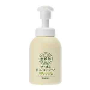 ミヨシ石鹸 無添加せっけん 泡のハンドソープ 350ml