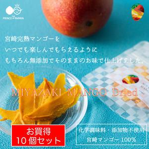 【お買い得】〜宮崎マンゴーをいつでもどこでも気軽に〜MIYAZAKI MANGO Dried〜【ドライマンゴー・送料最安】