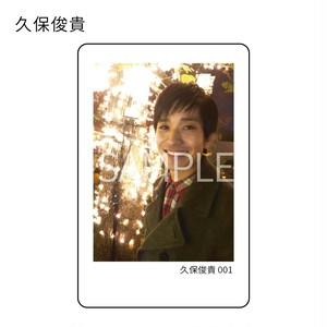 男劇団 青山表参道X 37card(久保俊貴)
