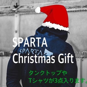 SPARTA Christmas gift