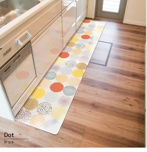 拭けるキッチンマット 45×240cm