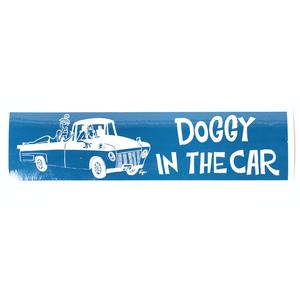 DOGGY BRO.(ドギーブロ) バンパーステッカー/ブルー