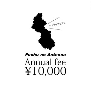 NPO年会費(2018年度分)