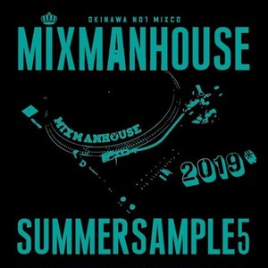SUMMER SAMPLE 5 / GRI GRI AKA MIXMANHOUSE