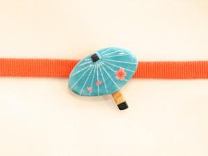 <通年>和傘帯留め水色1