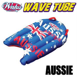 空気で膨らます!ボディボード WAVE TUBE(ウェーブチューブ)オージー