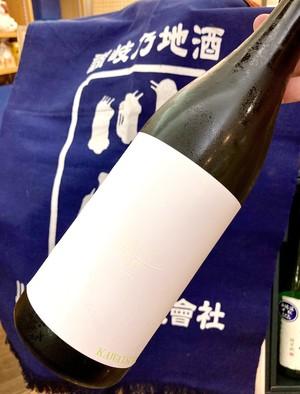 秋あがり!香川県【川鶴酒造】☆『KAWATSURU Olive 純米吟醸(W)720ml』