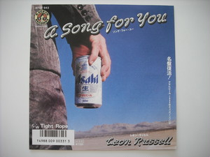 """【7""""】LEON RUSSELL / A SONG FOR YOU"""