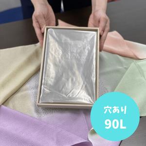 FUROSHIKI Air(穴あり)90L × 200枚