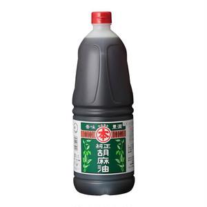コストコ 竹本油脂 純正胡麻油 1650g   Costco TAKEMOTO Sesame oil 1650g