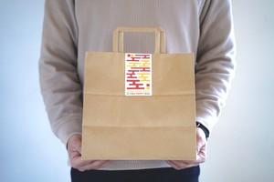 フライング福袋 ライトパック