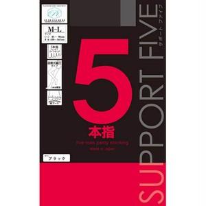 サポート5(5本指パンティストッキング)