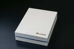 【HM-01】特選ハムギフトA