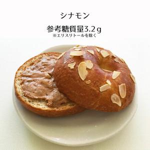 シナモン3個セット 糖質制限中だけど甘いもの食べたい方にオススメ!野生酵母発酵のふんわりしっとりふすまパン