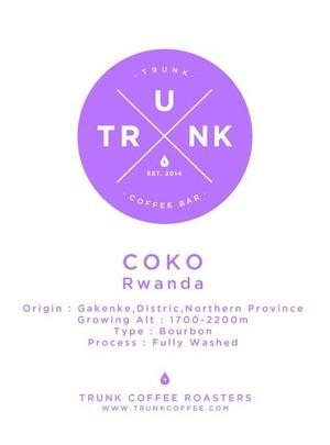 【Coffee Beerに使用した】COKO / Rwanda, 250g