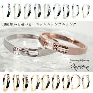 イニシャルリング 指輪 ペアリング シルバー925 ピンクゴールド シンプル クリスマスプレゼント 選べる2カラー