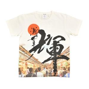 【輝】浅草フォトプリントTシャツ