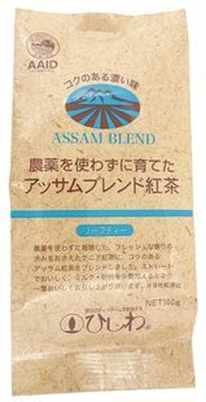 農薬を使わずに育てたアッサムブレンド紅茶リーフティー