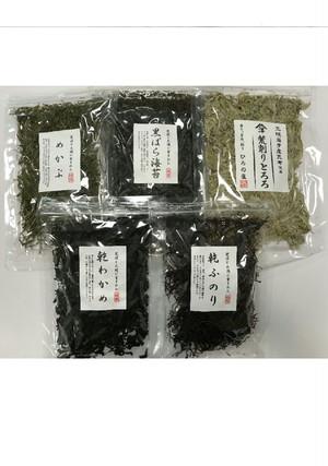 乾物5種セット