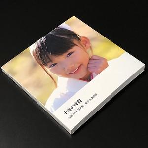 七海りのん写真集「十歳の時間」 KP-0004