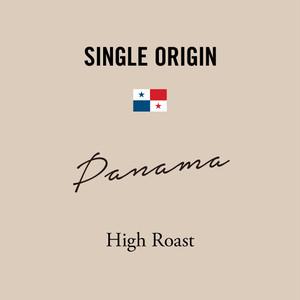パナマ|中煎り −High Roast−|200g