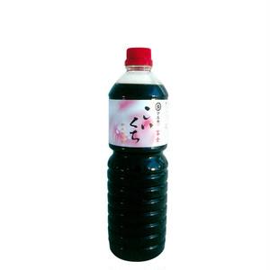 濃口醤油 フジ【1L】