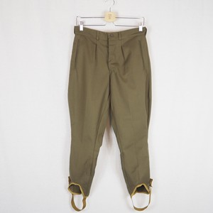 Soviet Military Jodhpurs Pants Deadstock