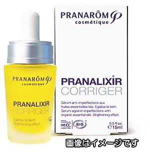 プラナリキシア・コリジェ|プラナロム社の基礎化粧品