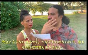 オテア「Tauahi」Moana'ura & Hitihiti レッスン動画