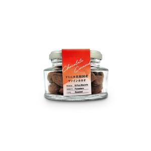 ファインカカオ豆 チョコレートフレーバー(50g)