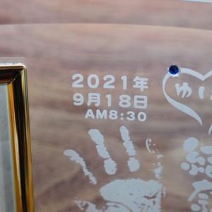 3個セット 赤ちゃん 手形 足形 ガラス フォトフレーム 誕生月 スワロフスキー ラインストーン 誕生日 送料無料