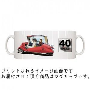 Messerschmitt KR200 マグカップ