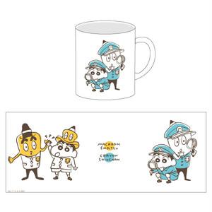 クレヨンしんちゃん×マカロニえんぴつ マグカップ 2021映画
