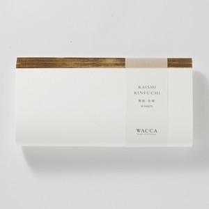 KA03 懐紙 金縁 白 30枚入