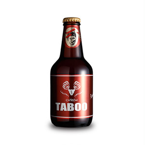 CHROA TABOO RED