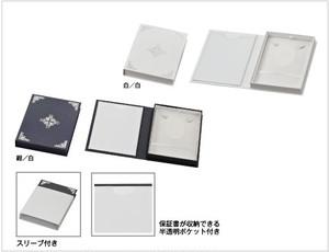 パールケース 紙製ブック型 6個入り NA-58