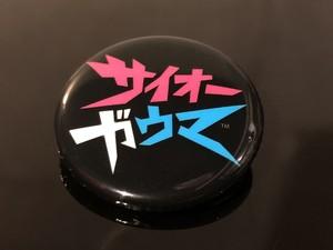 サイオーガウマ オリジナルロゴ缶バッジA