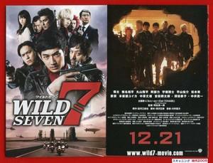 (3) WILD SEVEN7 〈ワイルドセブン〉