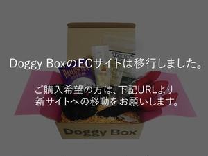 小型犬用Box