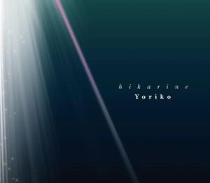 待望のYorikoファーストアルバム『hikarine』!ついにリリース!