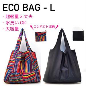 折り畳みコンパクト レジバッグ エコバッグ 黒 カラフル【 Lサイズ】