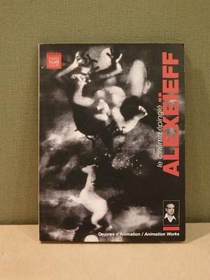 【dvd】le cinema epingle ALEXCEIEFF/アレクサンデル・アレクセーエフ(Alexander Alexeev)