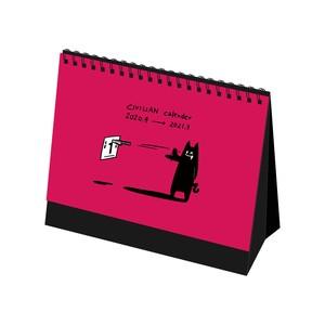 メリィちゃんカレンダー2020/4月_2021/3月
