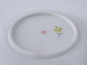 菜の花 7寸皿