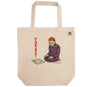 《和田ラヂヲ エコバッグ》EBW016-M/ がんばれ男の子…(M)