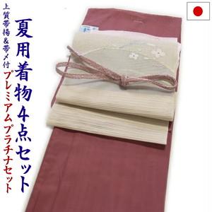 プラチナ着物セット 夏用4点 洗える色無地と正絹夏帯(絽:紅樺色:M) [000758set]