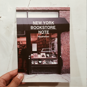 NEW YORK BOOKSTORE NOTE -マンハッタン編-
