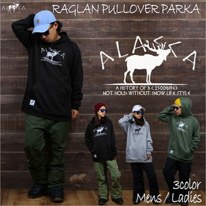 RAGLAN PULLOVER PARKA ALASCA moose as-37