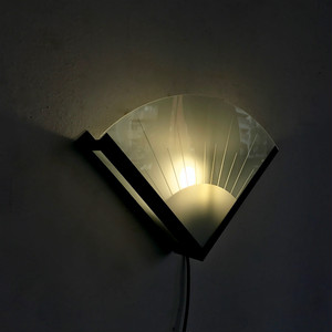 """W.L.P."" Glass Wall Lamp 70's ドイツ"